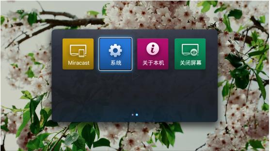 苹果6s屏幕镜像怎么连接乐视电视