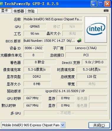 mobile intel(r)965 express chipset family是什么