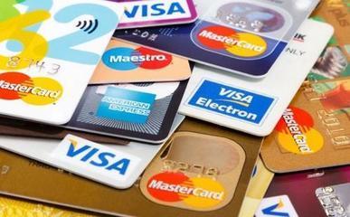 【光大信用卡商城】申请了一张光大银行的信用卡,可以用秒批来形容,刚填完资料就显示通过了,第二天就开始制卡了,这是什么