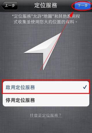 苹果手机如何备份短信