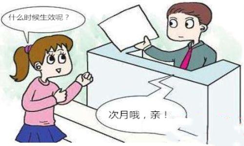 中国移动怎么更改手机号码归属地?