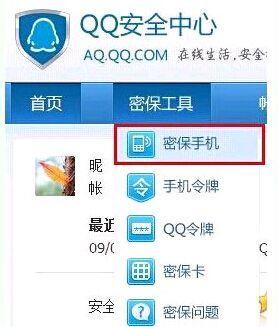 qq卡死了怎么办_手机丢了,qq设置了设备锁,换了密保手机也登不上,怎么办啊 ...