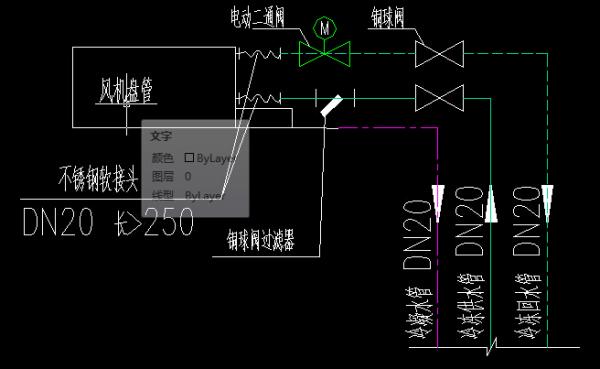 紫光600w水冷机_厂家批发紫光600w水冷机供应云硕uvled固化系统