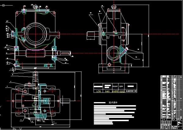 同轴式减速器_求一张二级蜗轮-齿轮减速器的cad装配图,简图如下_百度知道
