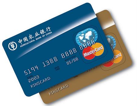 【办信用卡】一般办信用卡需要多少时间