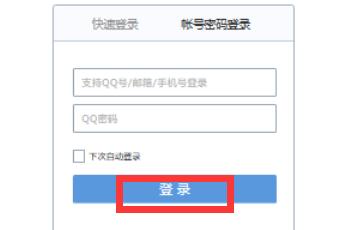 qq邮箱里的附件过期了怎么办