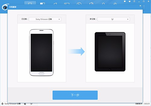 how to transfer pictures from iphone to computer 如何快速的将旧iphone上的一切都转移到新iphone上 百度知道 21115