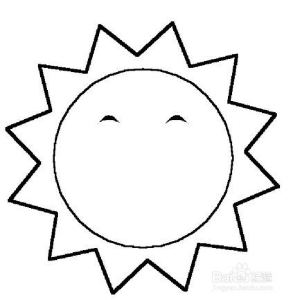 可爱的太阳简笔画