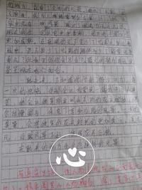我最崇拜的名人吴亦凡作文