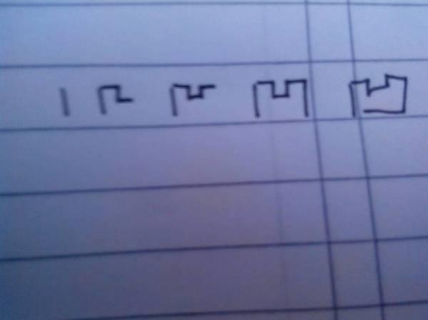 凹的笔顺规则怎么写