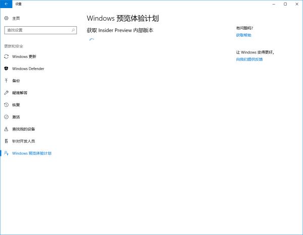 windows10画图3d怎么删除