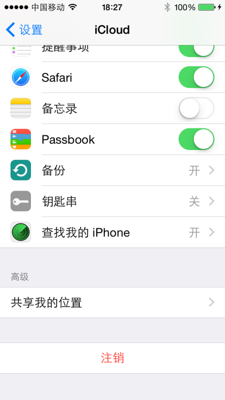 how to transfer photos from iphone to computer windows 8 同一账号下的和iphone怎么远程删除照片 百度知道 21528