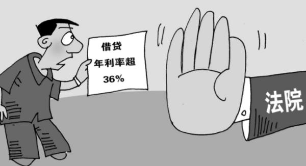 【个人小额贷款利率】
