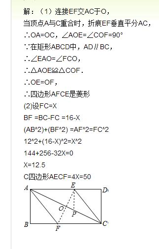 初中数学几何综合题_初中数学几何题!简单,求规范解题步骤_百度知道
