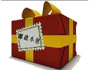 邮政小包网点_邮政平邮和邮政小包的区别,可以上门取件吗?_百度知道