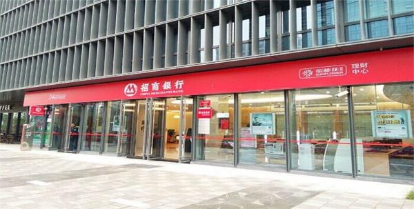 【招商银行 600036】600036招商银行的发行价是多少呀?