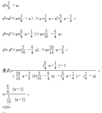a的x次方图像_a的四次方求导