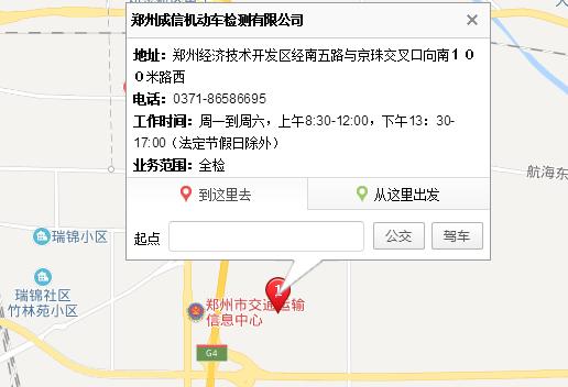 郑州审车的具体地址