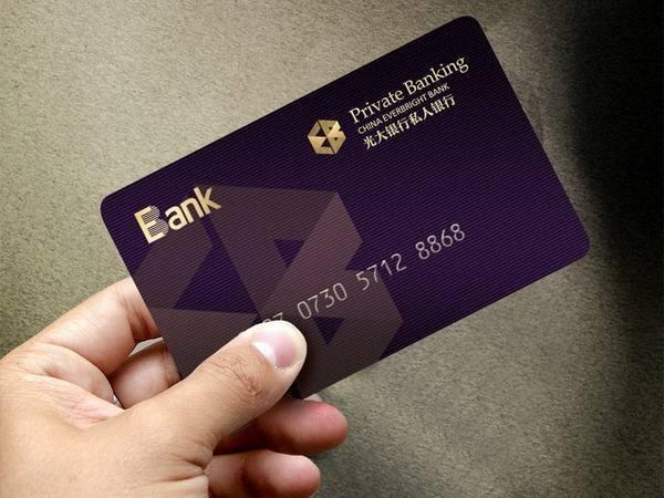 部门奖金申请报告_公司有被冻结的账户去其他银行还能不能再开户_百度知道