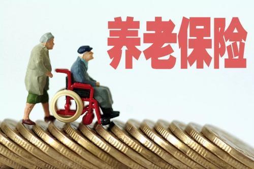 【农村养老保险交多少年】农村养老保险交多少年为止