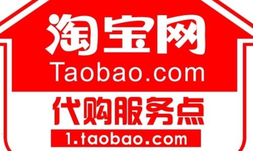 【b2c网站】B2C的网站类型有哪些