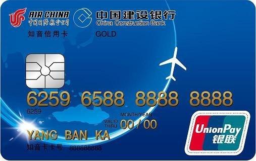 【信用卡转账到银行卡】信用卡可以转账到银行卡里面吗?