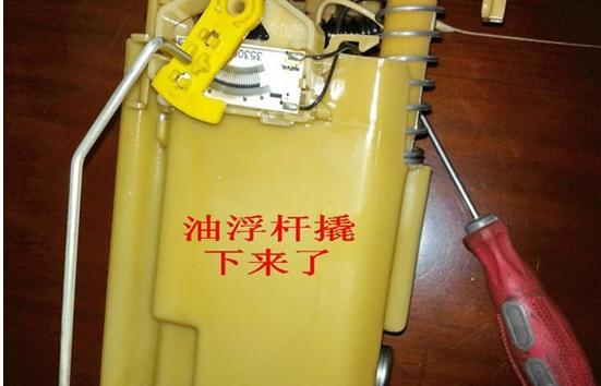 汽油泵的拆卸程序是什么?