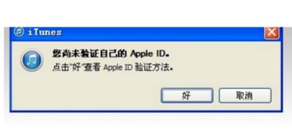 iPhone手机无法下载或更新APP,怎么办?(图5)