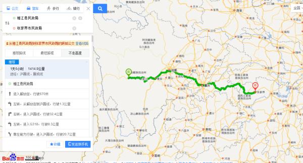 雅江GDP_31省区GDP排行榜出炉 23地同比增速超7 表