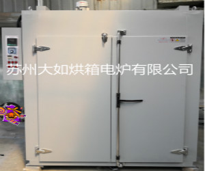热风循环烘箱_热销热风循环烘箱48盘单门单车烘干箱工业自动烘干箱