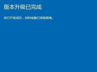 windows10专业版用激活工具激活后变成企业版