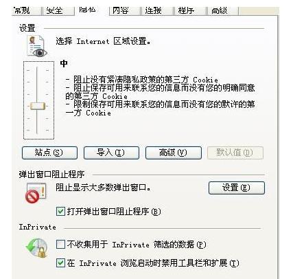 【哈尔滨银行官网】哈尔滨银行网上银行怎么开通