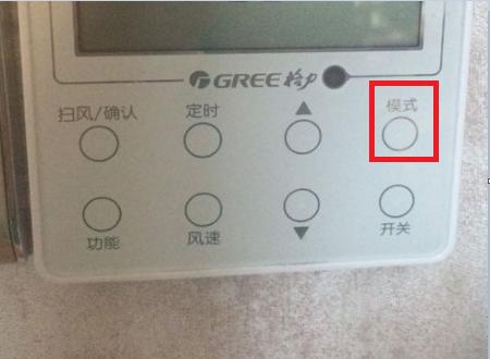 格力空调出热风_中央空调怎么调热风?_百度知道