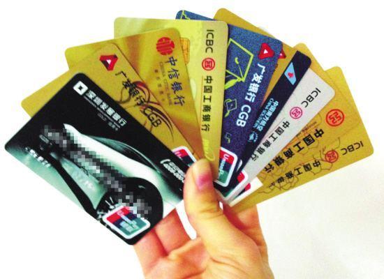 【信用卡】