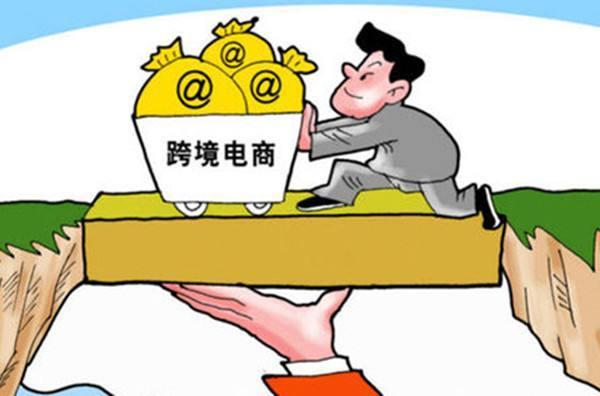 盛京棋牌官方投注网跨境电商还包括通过线上进行撮合实现线下交易