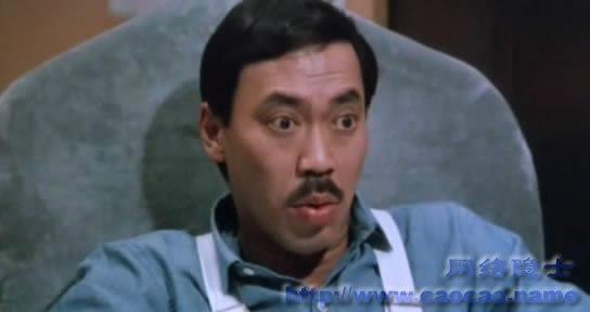 林正英演的鬼片_冯淬帆演的鬼片