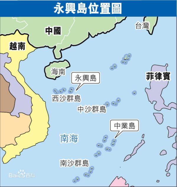 广州海南省三沙市永兴岛位于哪里
