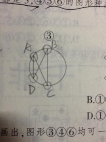 大神求助 这段文字什么意思 说这图可以3笔画出 并且 田 可以2笔画出 怎么解释
