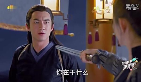 《楚乔传》中皇帝为什么要杀燕洵一家?
