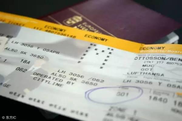 最便宜的机票_这可能是最近去澳洲最便宜的机票了