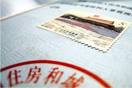 股票交易印花税_快递服务业务营改增了,缴纳的印花税属于哪个合同类型,税率 ...