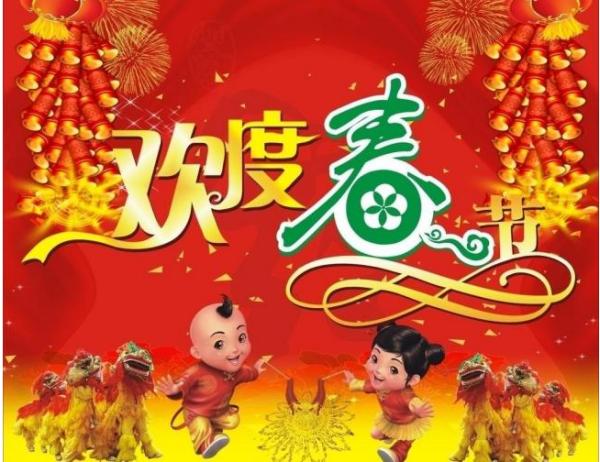 欢度春节的简笔画都有哪些