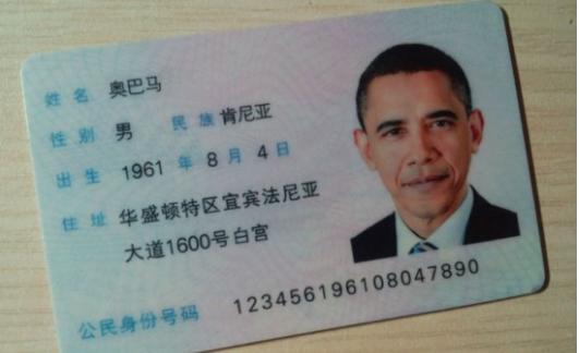 免冠证件照片_办理第二代身份证时候可以穿白色衣服吗 ?_百度知道