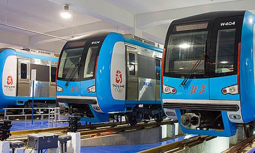 地铁机场线运营时间是如何的求告知插图(2)