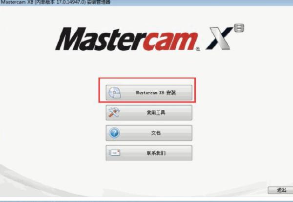 mastercam x9 crack solidsquad