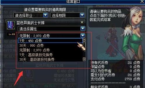 美B52抵南海并无实际威慑作用 将被中国歼20轻易击落