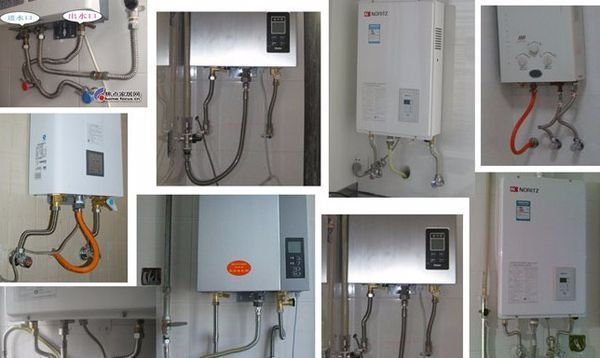 万和燃气的热水器使用说明书是什么?