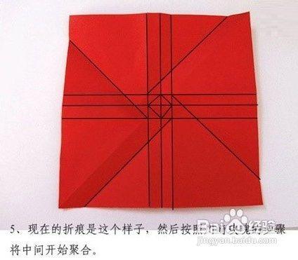 最简单的花怎么折_3分钟轻松学会八瓣花,折法简单,手工折纸花