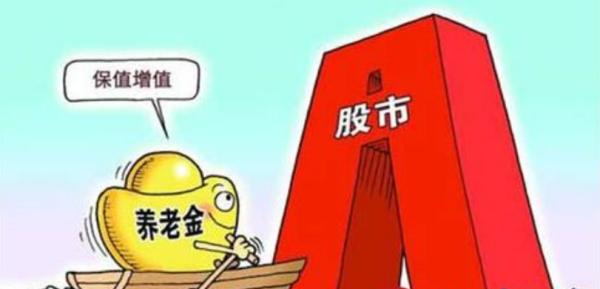 【600763股票】沪深股市中带有通字的股票