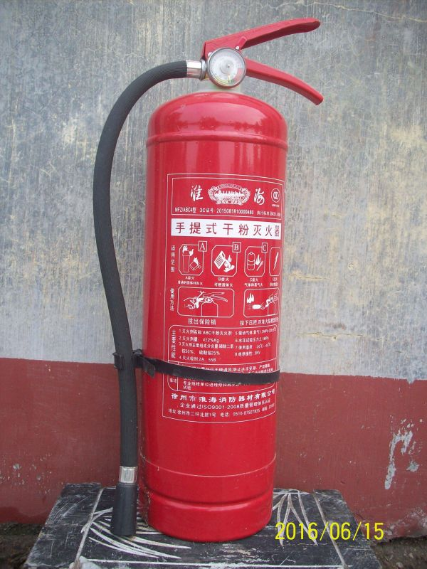 干粉灭火器的使用方法步骤